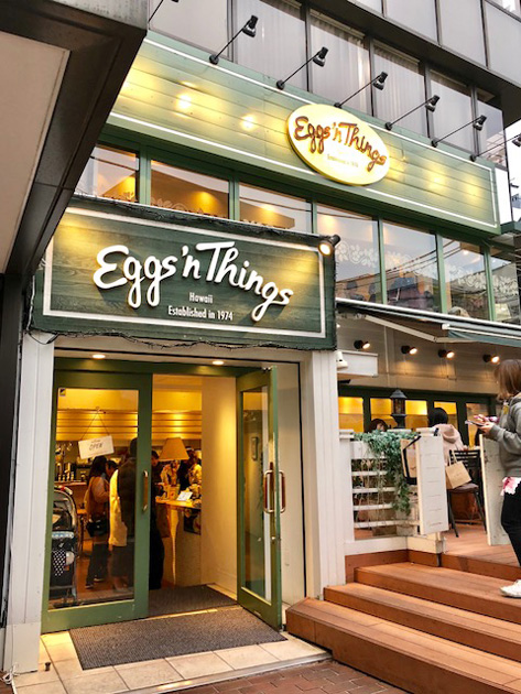 Eggs'n Things原宿