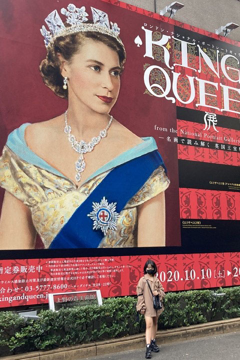 KING&QUEEN展